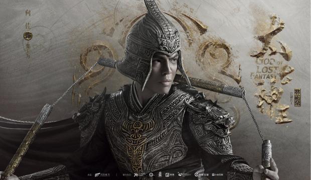 'Thái cổ thần vương': Vương Tử Văn lần đầu tiên tạo hình cổ trang, một lòng yêu Thịnh Nhất Luân