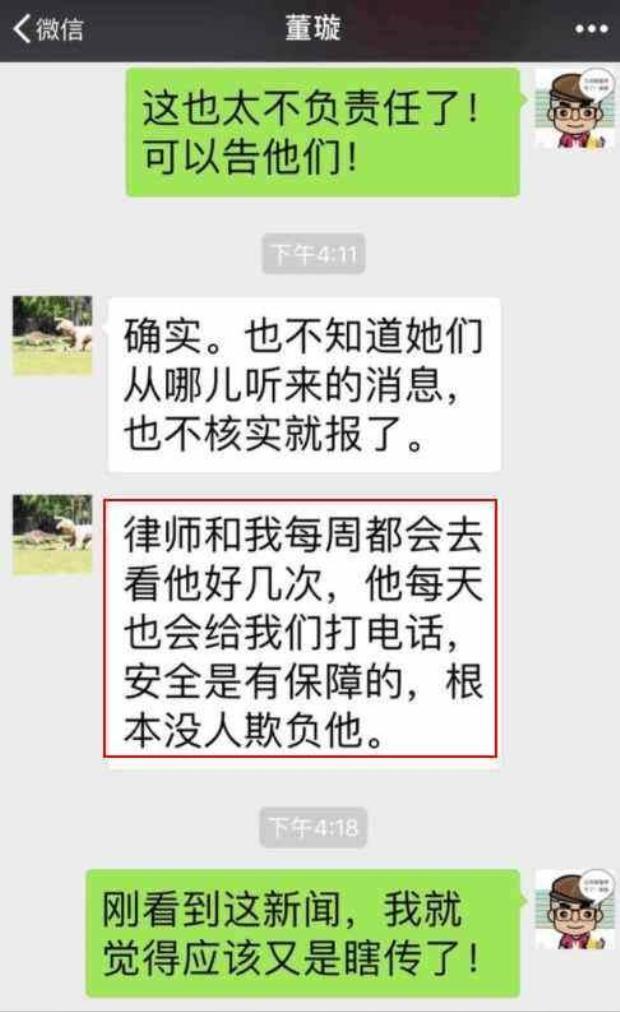 Nam chính Thắng thiên hạ Cao Vân Tường bị đánh đập trong trại giam? Đổng Tuyền chính thức lên tiếng