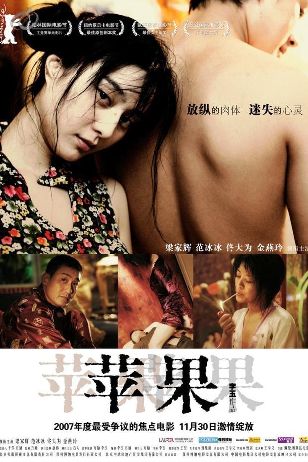Phạm Băng Băng bị blogger cắt hình trong phim cách đây 11 năm để tố Phạm Thừa Thừa là con trai