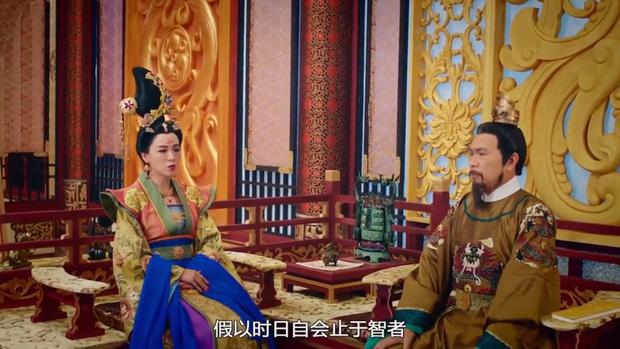 Tập 18 Thâm Cung kế: Lý Long Cơ làm hoàng đế hữu danh vô thực vì nước cờ độc của Thái Bình công chúa