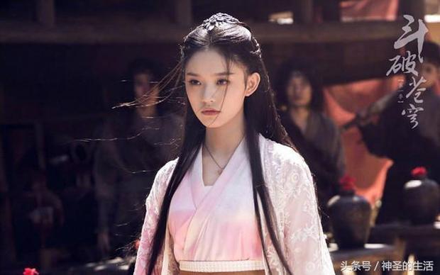 Nữ chính Tiêu Huân Nhi được giao cho Lâm Duẫn