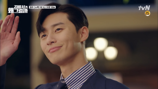 Bấn loạn trước biểu cảm ghen tuông dễ thương của Park Seo Joon trong phim Thư ký Kim