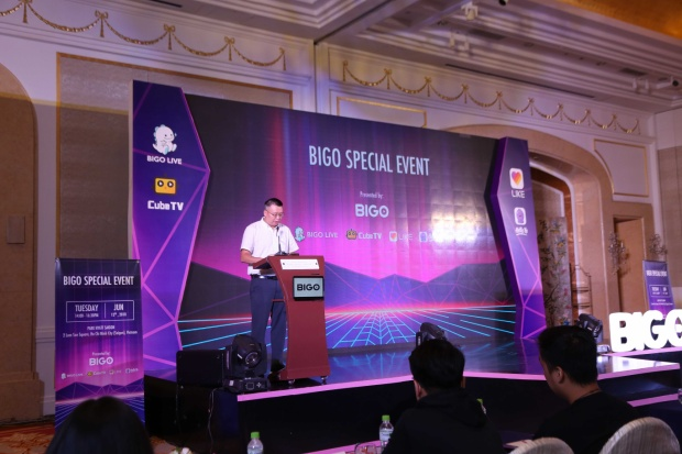 BIGO vừa được đầu tư 272 triệu USD, giới thiệu thêm ứng dụng di động phát trực tiếp Cube TV
