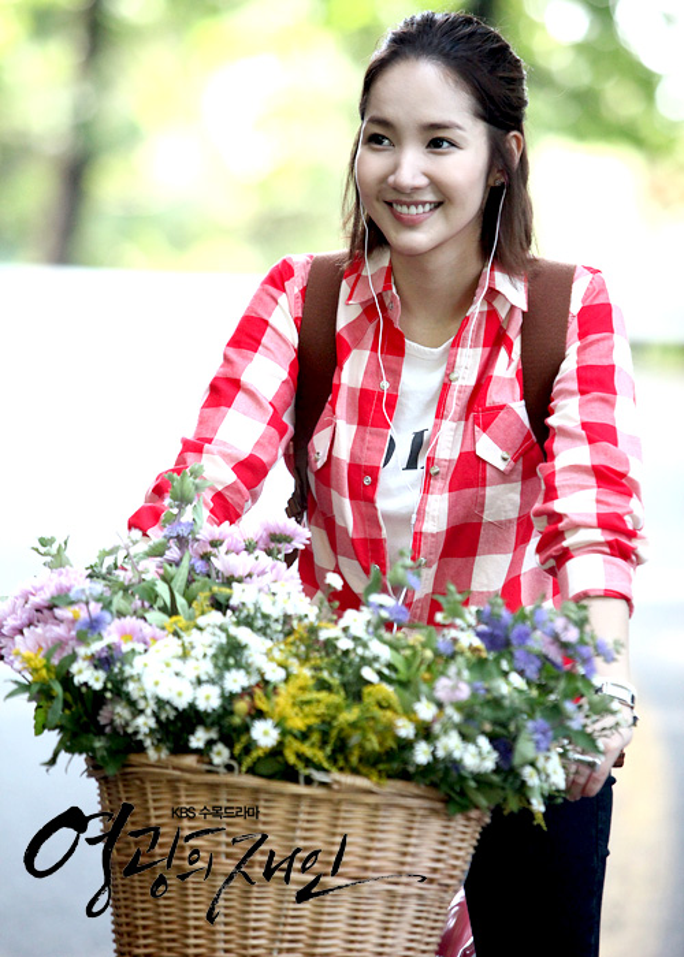 Để đem đến cho khán giả hình ảnh mới, Park Min Young quyết định cắt tóc ngắn, thay đổi phong cách thời trang và nỗ lực trau dồi diễn xuất trong bộ phimSự trả thù của Jane.
