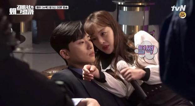 Park Seo Joon và Park Min Young nhí nhố cực đáng yêu trong hậu trường Thư ký Kim