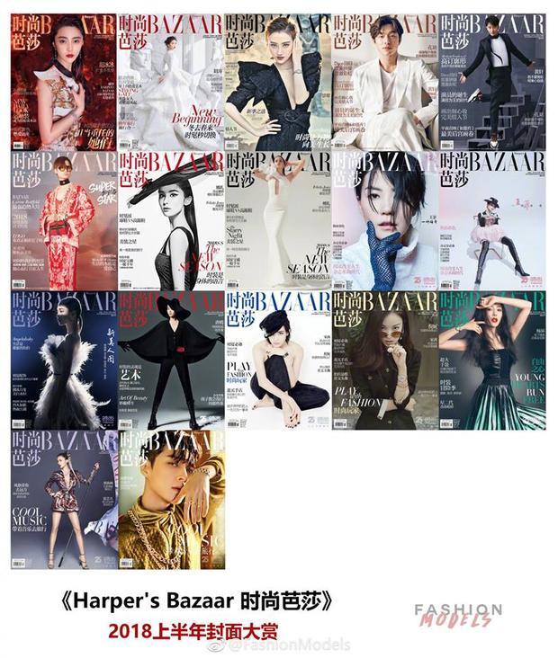 Trái ngược với Vogue, Harper's Bazaar lại mời những minh tinh nổi tiếng nhất.