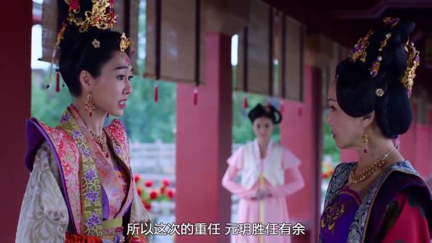 Hoàng hậu Vương Trân hiến kế lập Nguyên Nguyệt làm công chúa cho Thục Thái phi nhằm hóa giải nỗi sầu muộn của Thái Thượng Hoàng về quan hệ của nước nhà với Hãn tộc Đột Quyết
