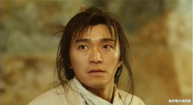 """Tháng 1 năm 1995, Châu Tinh Trì đảm nhận nhân vật Chí Tôn Bảo có tính cách tự do ngỗ ngược, dám yêu dám hận trong """"Đại thoại Tây Du chi Nguyệt quang bảo hạp""""."""