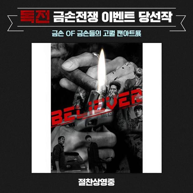 Chỉ sau một ngày ra mắt, 'Thám tử gà mơ 2' hạ gục 'Khủng long' thống lĩnh phòng vé Hàn