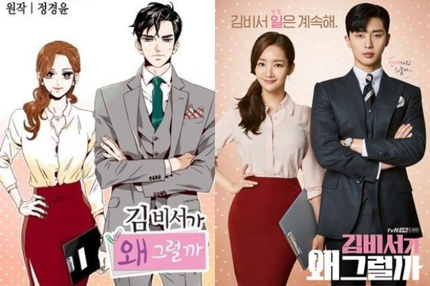 Chỉ nhìn poster thôi cũng thấy độ hợp vai của Park Min Young và Park Seo Joon là rất cao!