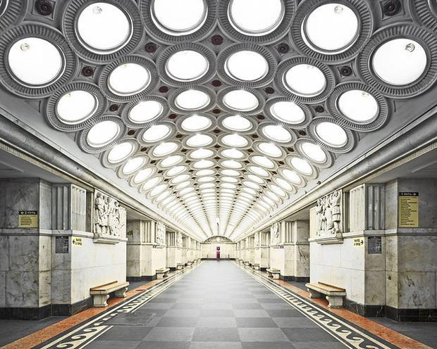 Ga tàu điện ngầm Elektrozavodskaya, Moscow.