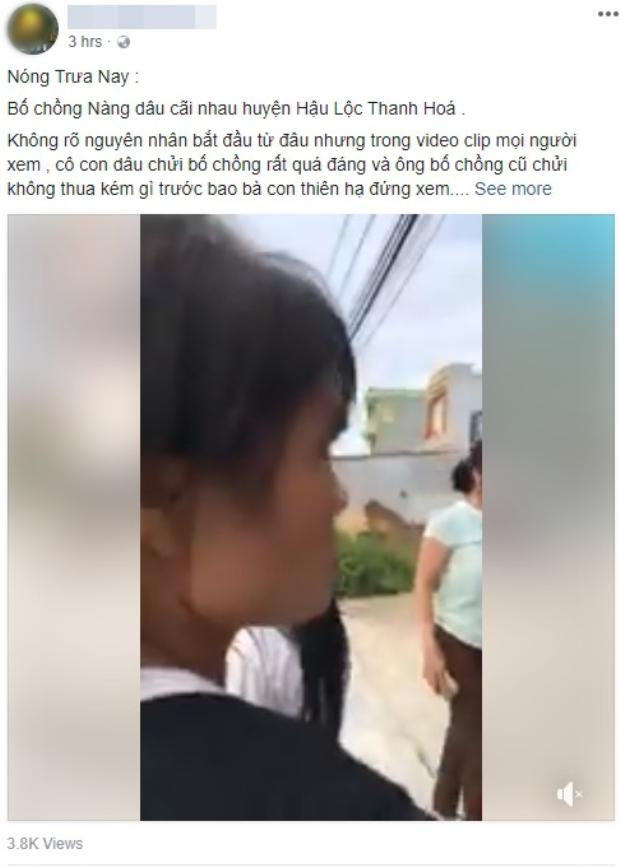 Đoạn clip xuất hiện trên mạng xã hội - Ảnh chụp màn hình.