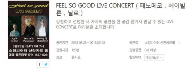 Theo kế hoạch, concert của 3 nam ca sĩ được tổ chức ngày 23/6 sắp tới.