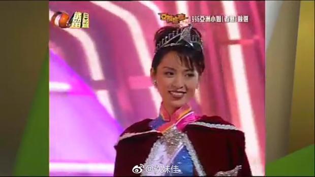 Đến năm 1996, Trần Vỹ đạt giải Hoa hậu Châu Á