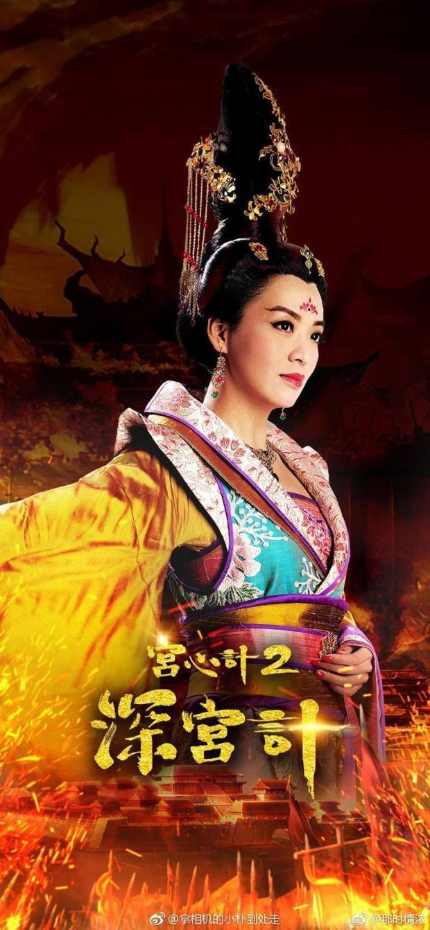 Trần Vỹ trong vai Thái Bình công chúa nhận được nhiều tình cảm yêu mến từ khán giả