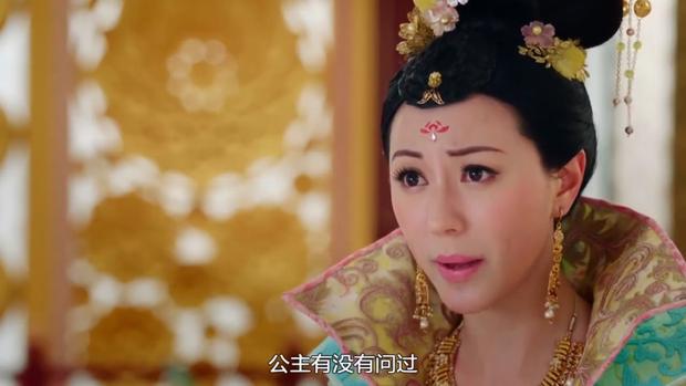 Nguyên Nguyệt cũng không đồng tình việc công chúa tố cáo hoàng thượng - hoàng hậu có dính líu đến vụ cháy.