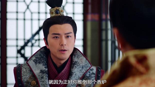 Theo Hà Li, thủ phạm là kẻ biết rất rõ Trịnh Chiêu nghi không thể chạy thoát lúc đám cháy bùng lên tại Tàng thư Các.