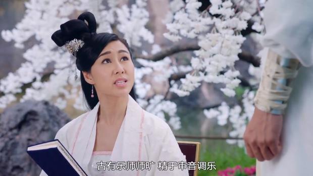 Trong quá khứ, Vương Trân từng cho Tam Thứ biết cô rất hứng thú và muốn tìm hiểu kĩ lưỡng về cầm phổ của nhạc sư Tây Hán Lý Diên Niên.