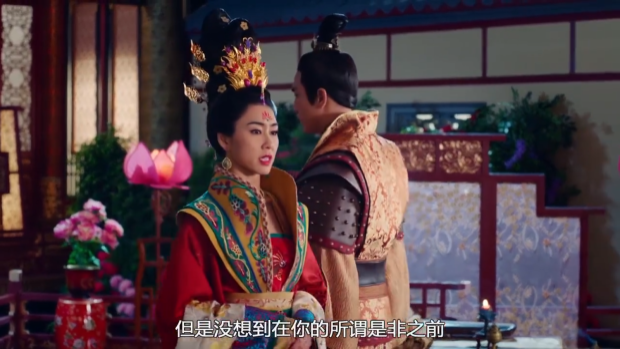 Hoàng hậu đương nhiên nổi giận trước lời lẽ mang tính quy kết của Nhậm Tam Thứ.