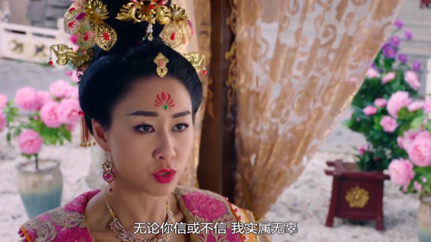 Hoàng hậu cũng rất đau lòng bày tỏ nỗi lòng oan trái khi bị Tam Lang chất vấn, tra xét. Sự tin yêu của phu quân, sau biết bao năm hi sinh, nhẫn nhịn vì đại nghiệp, đã tan thành mây khói.