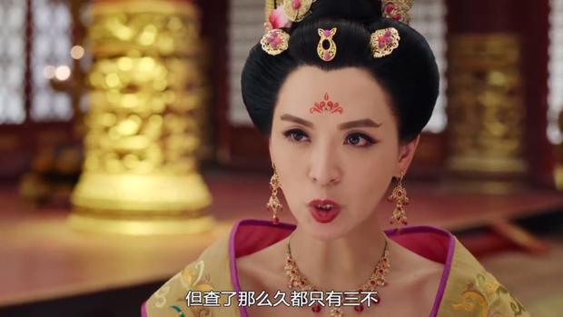 Thái Bình công chúa quá sốt ruột vì chưa bắt được thủ phạm ám hại Trịnh Chiêu nghi…