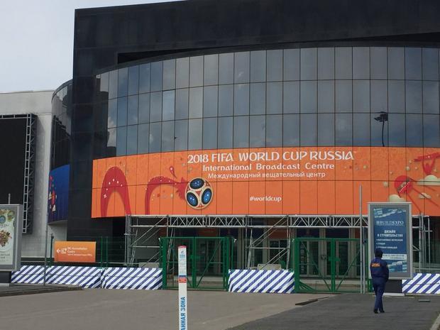 Trung tâm Truyền thôgn Quốc tế (IBC) là nơi các nội dung liên quan đến World Cup 2018 được phát đi.