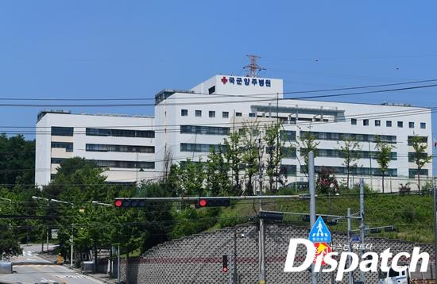 Bệnh viện nơi G-Dragon điều trị chấn thương.