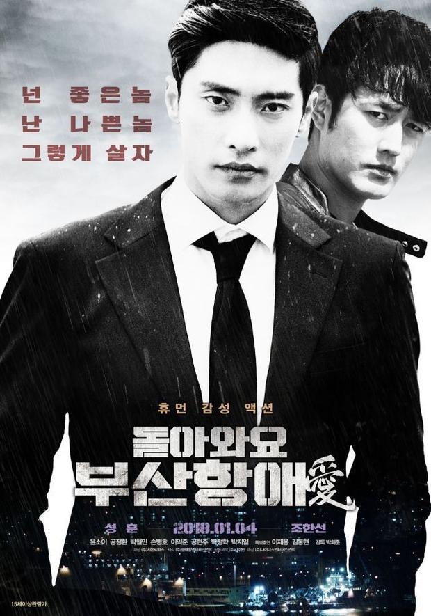 Lee Jae Yong: Ngôi sao 55 tuổi, người đàn ông của mọi phim truyền hình Hàn Quốc!