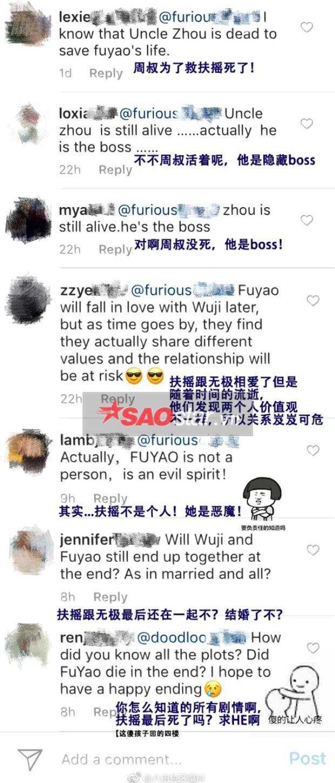 Mặc cho bao scandal đạo nhái Harry Potter, Phù Dao được fan quốc tế khen ngợi hết lời!