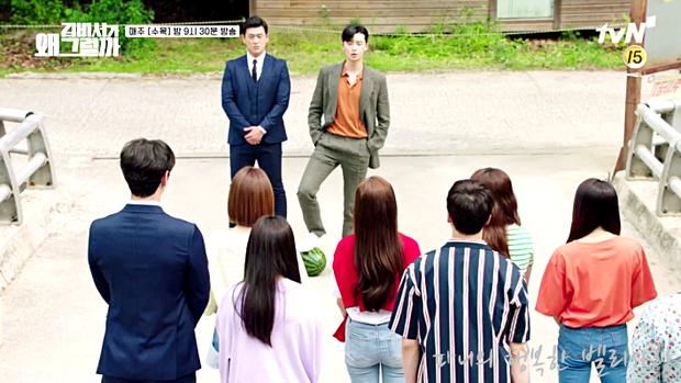 Cùng nhau trú mưa dưới một chiếc áo đầy lãng mạn, liệu Phó Chủ tịch Lee sẽ cưa đổ Thư ký Kim?