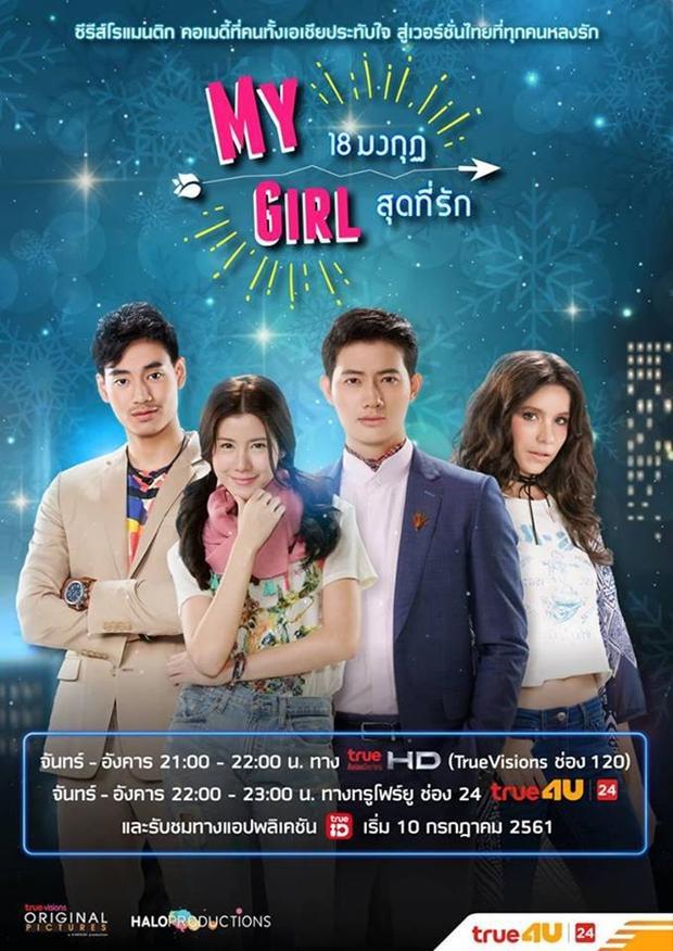 'My Girl' bản Thái: Hết cưỡng hôn, Esther Supreeleela lại bị trai đẹp 'đụng chạm' vòng một