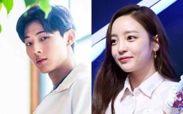 """Hara và Ji Soo là hai cái tên được """"chọn mặt gửi vàng"""" trong dự án phim truyền hình mới."""