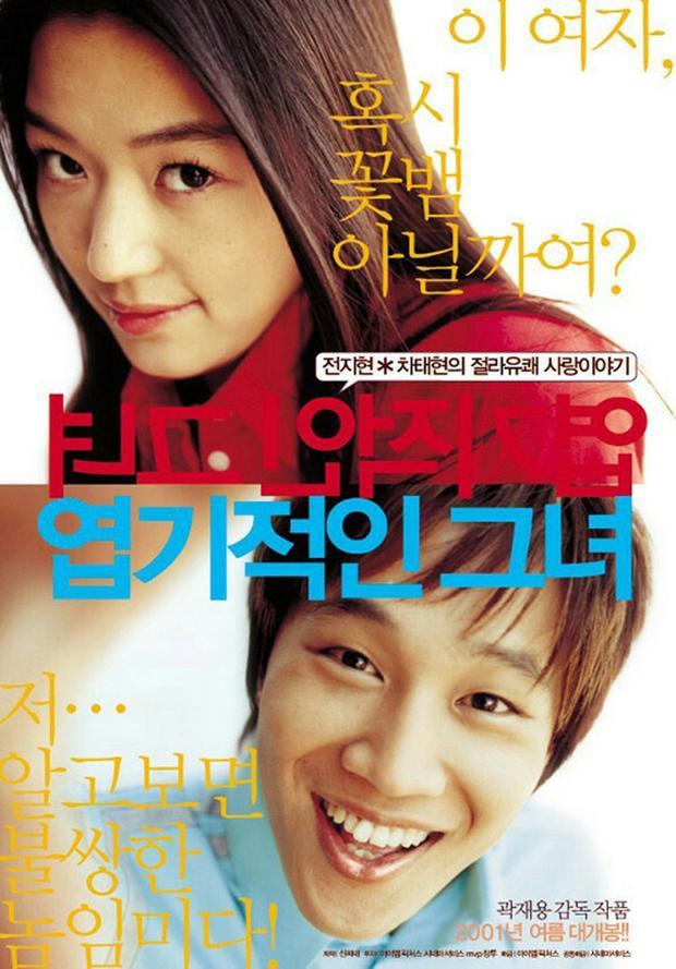 Jun Ji Hyun trong phim 'Cô nàng ngổ ngáo' năm 2001.