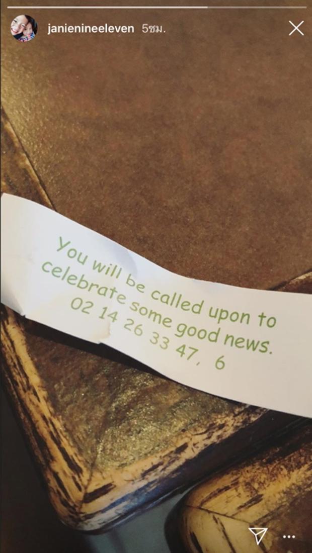 Mọi người sẽ sớm nhận được tin vui thôi.