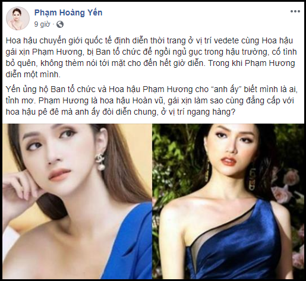 """Phạm Hoàng Yến đã dùng từ """"anh ấy"""" để ám chỉ về quá khứ trước khi chuyển giới của Hương Giang. Á khôi này còn tự tin cho rằng """"Phạm Hương là gái xịn, không cùng đẳng cấp với hoa hậu pê đê"""""""