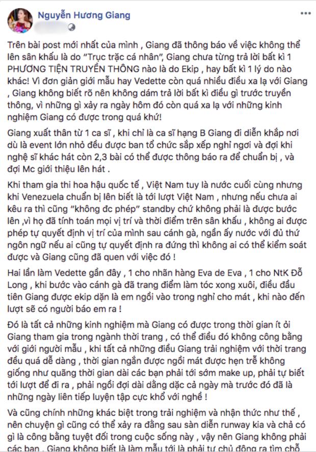 Hương Giang chia sẻ về sự việc trên trang cá nhân.