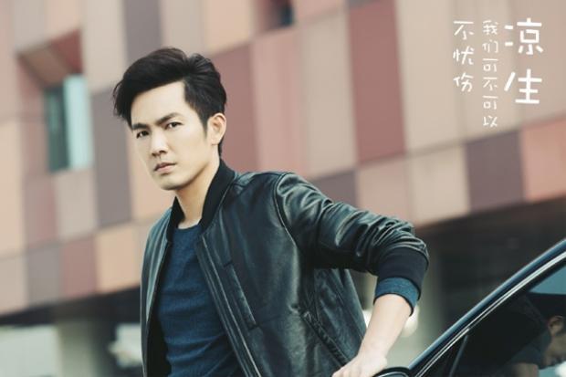 """""""Lương Sinh, liệu chúng ta có thể ngừng đau thương"""" là bộ phim mà fan ngôn tình mong chờ nhất năm nay"""