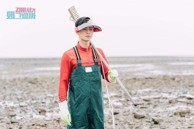 Thời trang cào nghêu của Park Seo Joon trong phim Thư ký Kim gây sốt