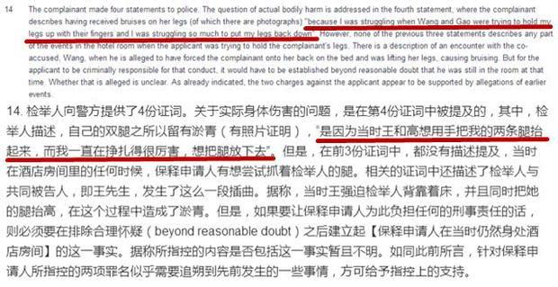 Xuất hiện bằng chứng tố Cao Vân Tường là kẻ biến thái có vỏ bọc người chồng, người cha hoàn hảo?