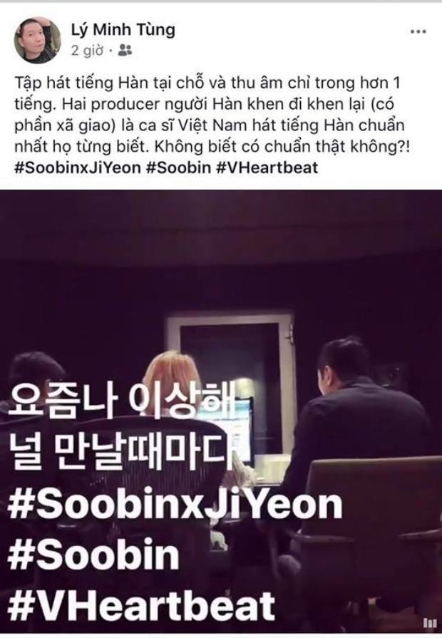Thông tin được e-kip Soobin Hoàng Sơn tiết lộ.