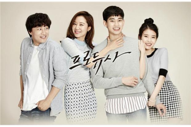 'Are You Human?' chưa hết, Seo Kang Joon cùng Esom xác nhận đóng phim mới của đạo diễn 'Ngôi nhà hạnh phúc' 7