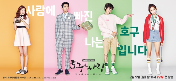 'Are You Human?' chưa hết, Seo Kang Joon cùng Esom xác nhận đóng phim mới của đạo diễn 'Ngôi nhà hạnh phúc' 6