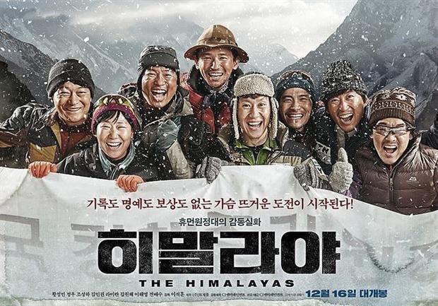"""Và nam nghệ sĩ cũng góp mặt trong """"Himalaya""""."""