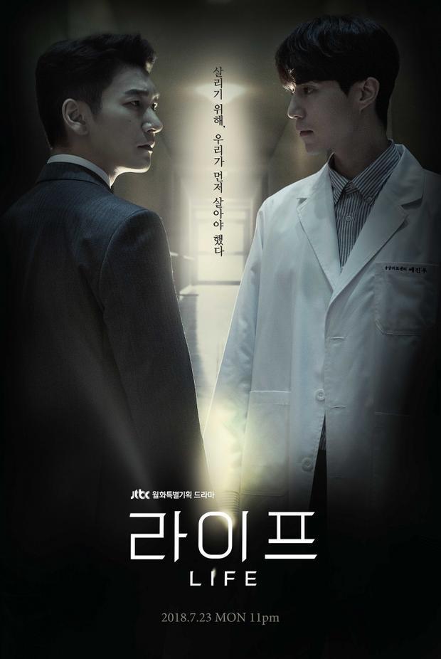 'Life' phát hành poster thiện ác đối đầu giữa Lee Dong Wook và Cho Seung Woo