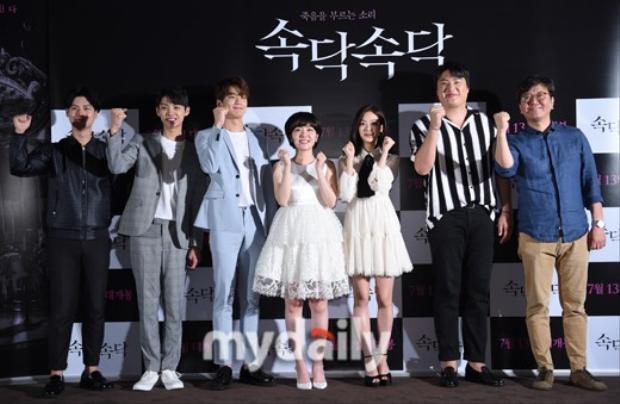 Kim Min Kyu muốn trở thành Park Seo Joon, được thủ vai diễn giống Yoo Ah In trong tương lai