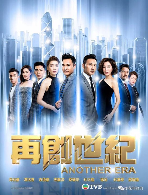 Poster bộ phim đã gây ấn tượng ngay từ khi ra mắt
