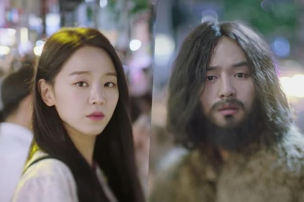 Shin Hye Sun và Yang Se Jong