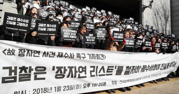 Người Hàn lên tiếng bảo vệ, lấy lại sự thật cho cô gái.