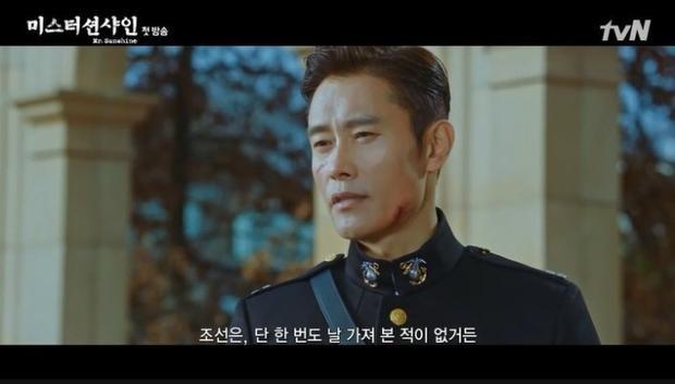 Ngay tập 1, bom tấn Mr. Sunshine của biên kịch Hậu duệ mặt trời đã bị netizen chê tan nát