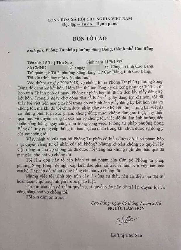 Đơn tố cáo để lộ thông tin của chị Sao gửi phòng tư pháp UBND phường Sông Bằng.